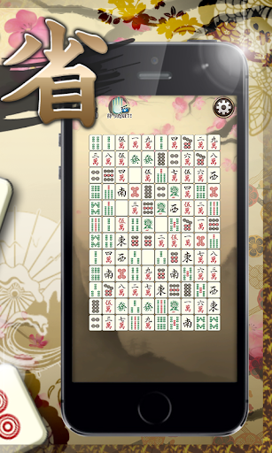 Mahjong Puzzle Shisensho screenshots 2