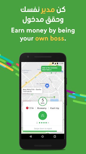 Careem Captain 87.1.1 Screenshots 3