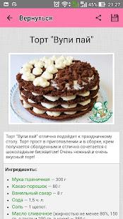 Holiday dishes - recipes