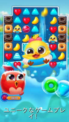 Bird Friends : Match 3 & Free Puzzleのおすすめ画像1