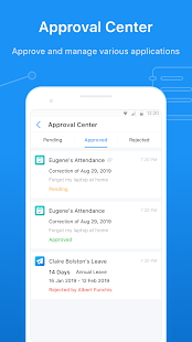 SeaTalk Screenshot