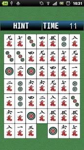四川省パズル 1