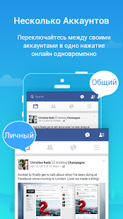 Parallel Space-Multi Accounts Screenshot