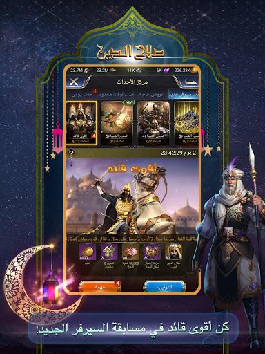 Saladin 2.0.291 screenshots 5
