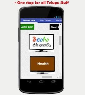 Mobile Telugu Live TV Channels 5.0 APK + MOD Download 1