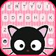 Cute Black Kitten Tema Tastiera per PC Windows