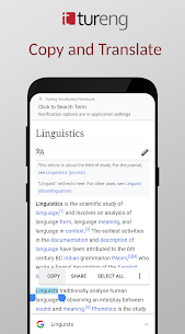 Tureng Vocabulary Notebook Find Word Android Full Apk Download 1