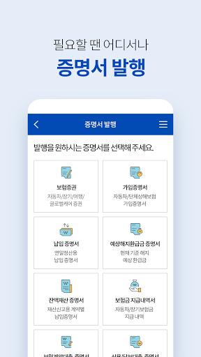 uc0bcuc131ud654uc7ac android2mod screenshots 4