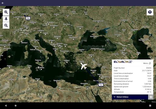 DreamStream By EL AL android2mod screenshots 17