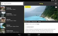 screenshot of ✈ Taiwan Travel Guide Offline