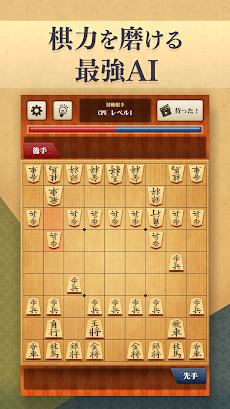 将棋アプリ 百鍛将棋 -初心者でも楽しく遊べる本格ゲーム-のおすすめ画像1