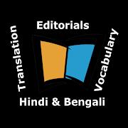 Daily Editorial & Vocabulary