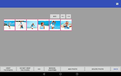 Make slideshow with music 1.2.2 Screenshots 15