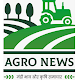 Agro News: Mandi Bhav, Agriculture Online News App para PC Windows