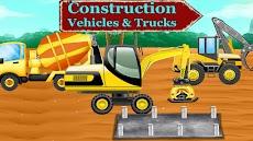 建設車両とトラック-子供向けゲームのおすすめ画像1