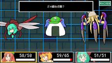 ダンジョン雛ちゃんズ 【東方RPG】のおすすめ画像5