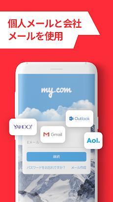 メール myMail: ドコモメール, Gmail, Yahoo, Outlook メールアプリのおすすめ画像1