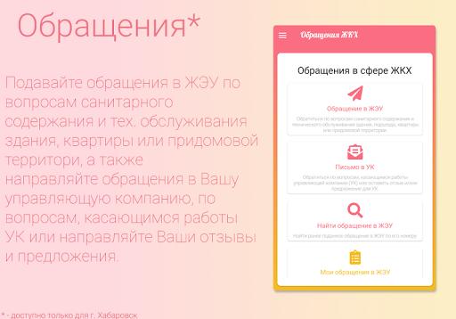 u041cu043eu0439 u0412u0426 1.4.5 Screenshots 5
