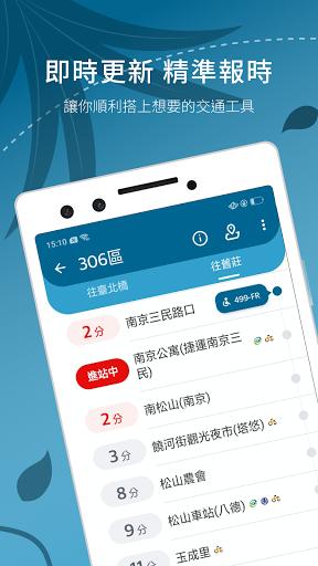 BusTracker Taiwan Apk  screenshots 1