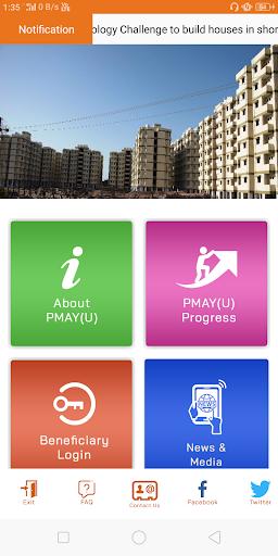 PMAY(U) 3.6 Screenshots 2