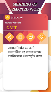 English To Marathi Translator For Pc (Free Download On Windows7/8/8.1/10 And Mac) 2