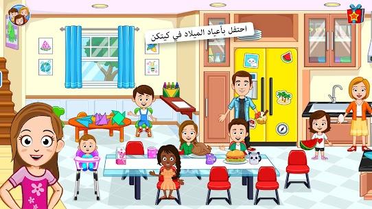 My Town : منزل الأسرة تنزيل لعب اطفال عمر 3 سنوات 2022 3