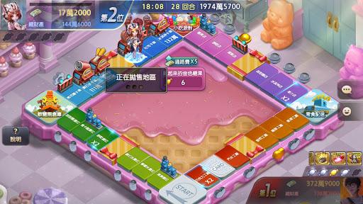 LINE u65c5u904au5927u4ea8 android2mod screenshots 2