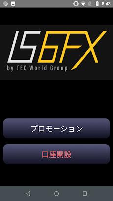 IS6FX: 海外FXで取引のおすすめ画像1