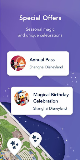 Shanghai Disney Resort 8.1 Screenshots 2