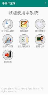 app內容截圖-2