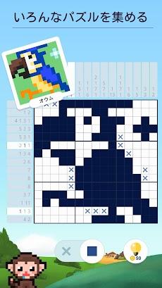Nonogram - ロジックパズルのおすすめ画像2