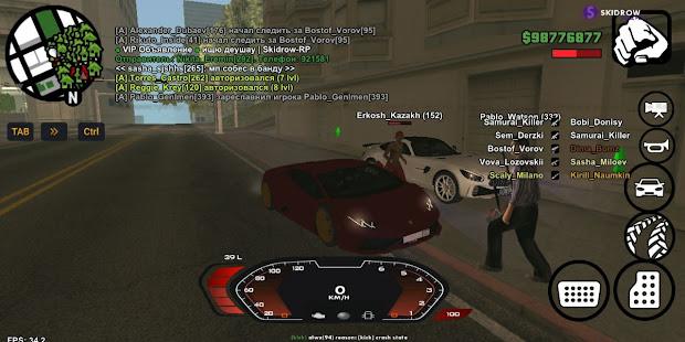 Skidrow RP (SAMP) 1.1 Screenshots 24