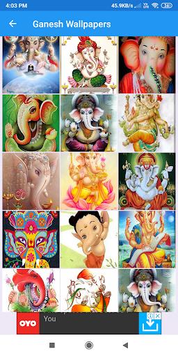 jai ganesh: all in one screenshot 3
