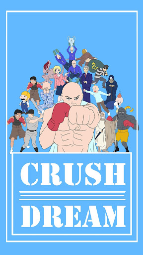 crush dream:new escape challenge puzzle games screenshot 1