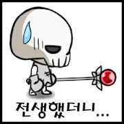 Skull Magician : Grow Ultimate Magic : Tap Clicker