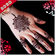 Mehndi design 2020: latest mehndi designs APK