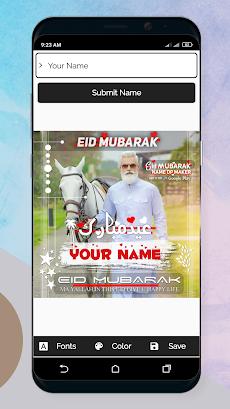 Eid Mubarak Name DP Maker 2021のおすすめ画像5