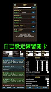 神魔修練場 6.4 screenshots 2