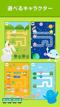 ルートファインダー Route Finder - applay  | おもちゃ×アプリでパズル遊びのおすすめ画像5