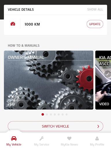MyKia screenshots 17