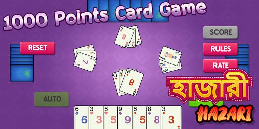 Hazari a 1000 Points Card Game - হাজারী apkmartins screenshots 1