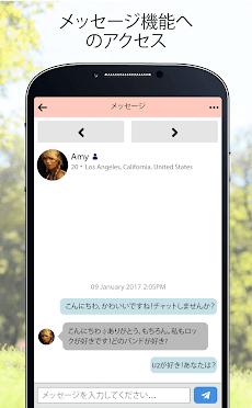 InterracialCupid -異人種との出会い支援アプリのおすすめ画像5