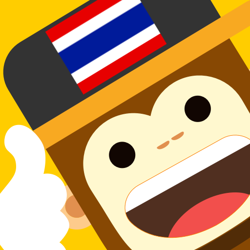 Baixar Learn Thai Language with Master Ling para Android