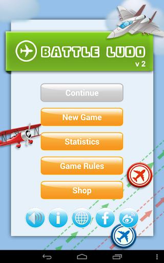 Battle Ludo 2.7.0 Screenshots 12