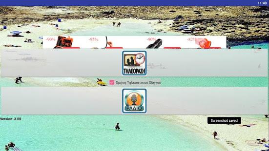 Cyprus TV & Radio