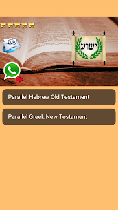 Hebrew Greek and English Bible 20.0 APK Mod Updated 2