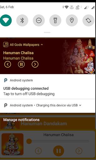 All Gods Wallpapers - Hindu Gods HD Wallpapers screenshots 8