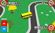 かんたん車ゲーム みんな遊べる無料アプリのおすすめ画像3