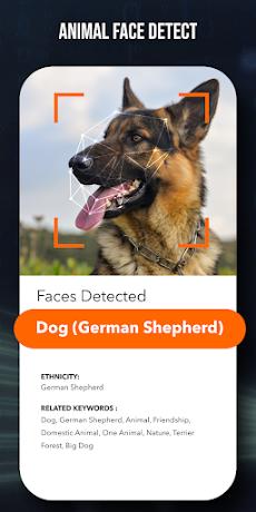 Smart Detectorのおすすめ画像5