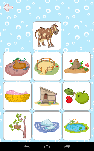 Kids Brain Trainer (Preschool) 2.8.0 screenshots 15